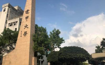 【台湾留学】台中にある正規留学可能な大学・中国語語学センターを全て紹介