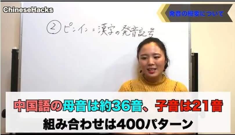 中国語勉強のコツについて【初心者必見】